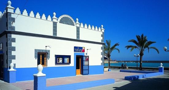Offices du tourisme x bia tourism portal town council of x bia - Office du tourisme valencia ...